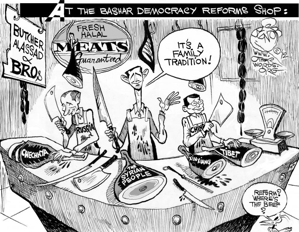 Syria's Butcher cartoon