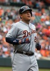 Miguel Cabrera and Pay Inequality