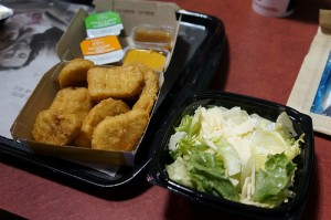 McDonalds McNuggets and Salad