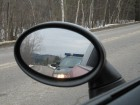 Police in the Rearview