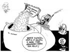 trump-tax-cuts-puerto-rico